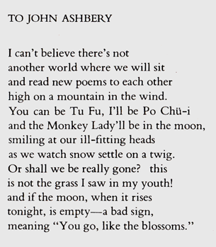 To John Ashbery by Frank O'Hara